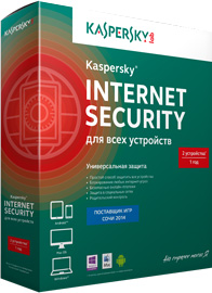 Антивирус Kaspersky Internet Security Multi-Device, DVD Box, 1год, 5ПК
