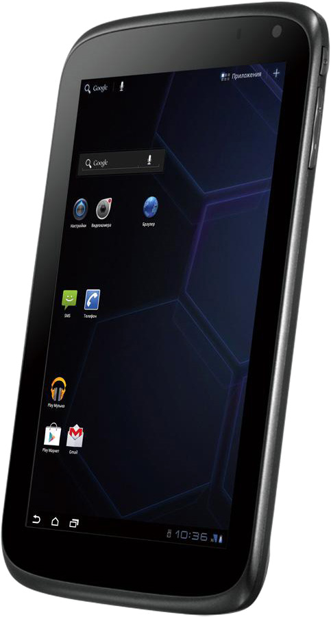 all probability zte tablet firmware download crude, but they
