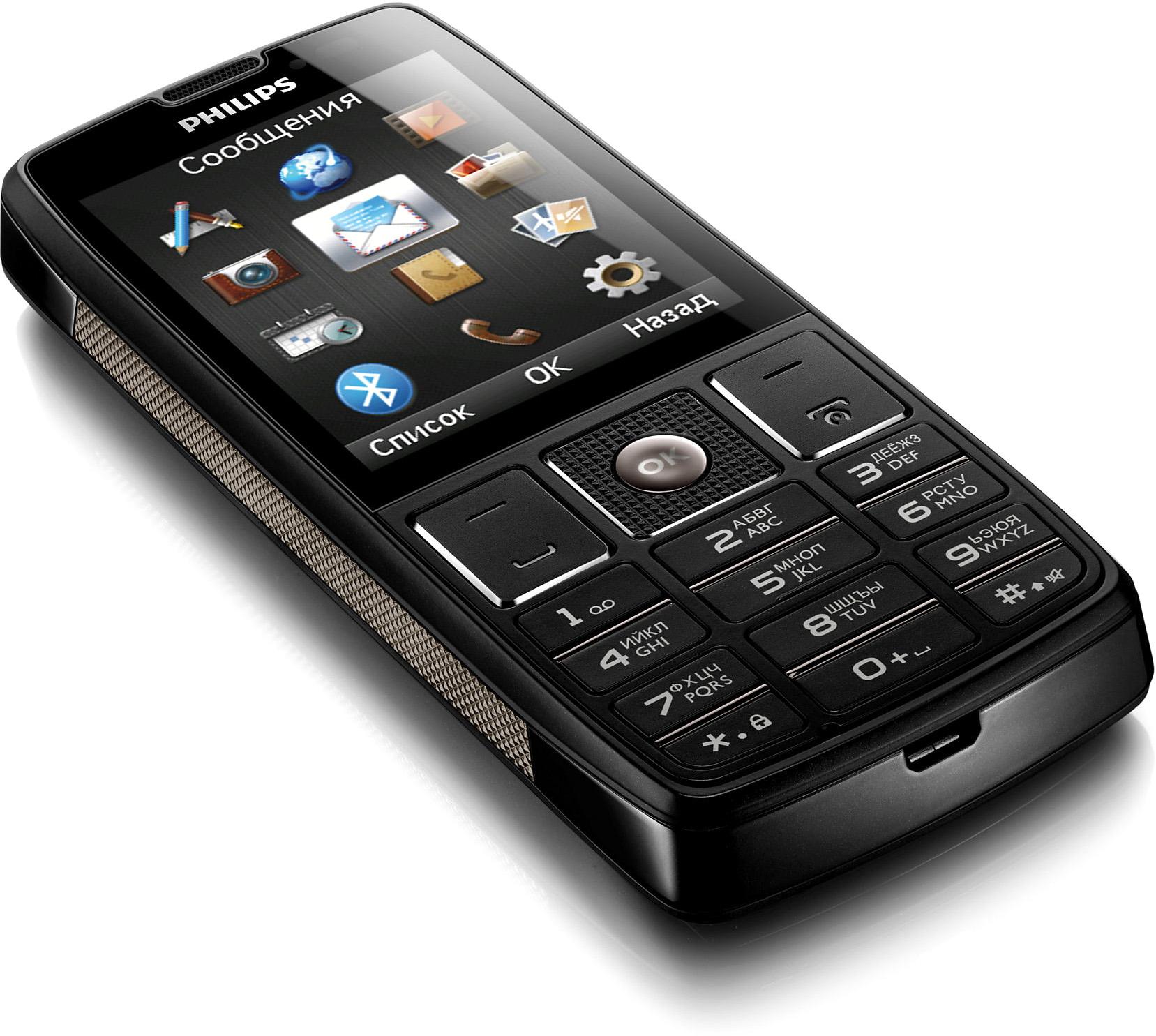 Телефон филипс 5500 фото 4
