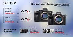 Новая эра фото и видео