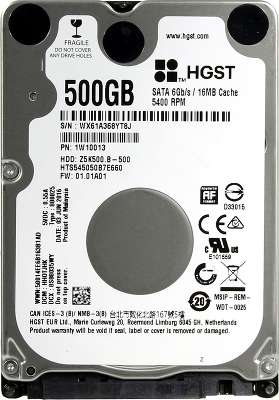 "Жесткий диск 2.5"" 7mm SATA-III 500GB [HTS545050B7E660] Hitachi Travelstar Z5K500 5400rpm, 8MB Cache"