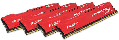 Набор памяти DDR4 DIMM 4x16Gb DDR2666 Kingston HyperX Fury Red (HX426C16FRK4/64)