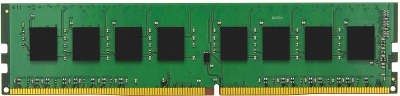 Модуль памяти DDR4 DIMM 16384Mb DDR2133 Kingston [KVR21N15D8/16]