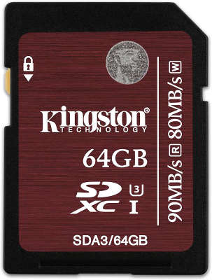 Карта памяти 64 Гб SDXC Kingston Professional Class 10 UHS-I U3 [SDA3/<wbr>64GB]
