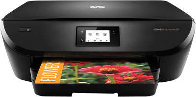 Принтер/копир/сканер HP DeskJet Ink Advantage 5575 (G0V48C) A4 WiFi