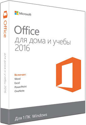 Пакет ПО Microsoft Office 2016 Home and Student Rus, BOX