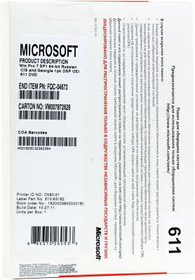 ОС Microsoft Windows 7 Professional SP1 RUS, 64-bit, 1pk DSP OEI DVD (FQC-08297)<wbr>
