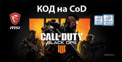 К ноутбуку MSI – код игры Call of Duty: Black Ops 4