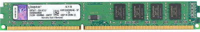 Модуль памяти DDR-III DIMM 4096Mb DDR1333 Kingston [KVR13N9S8/<wbr>4]
