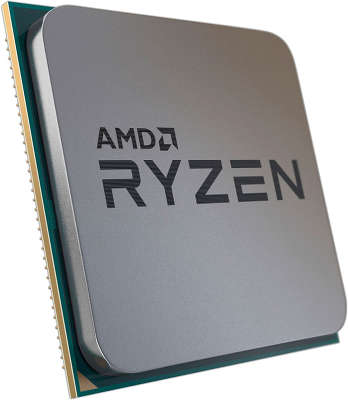 Процессор AMD RYZEN 5 1400 (3.2GHz) AM4 OEM
