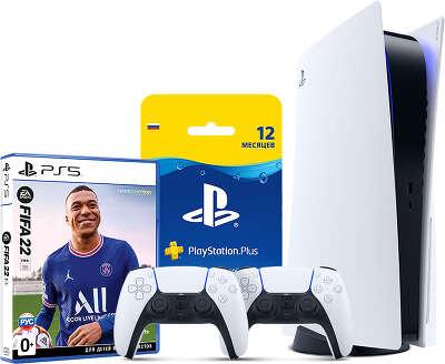 Консоль Sony PlayStation 5 в комплекте с игрой FIFA 22, контроллером DualSense™ и PS+ 12 мес.