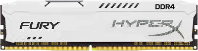 Модуль памяти DDR4 16384Mb DDR2400 Kingston HyperX Fury White [HX424C15FW/<wbr>16]