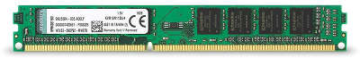 Модуль памяти DDR-III DIMM 4096Mb DDR1600 Kingston [KVR16N11S8H/4]