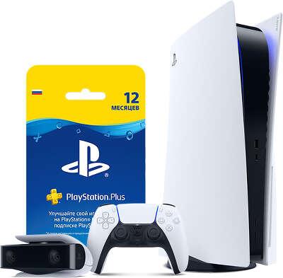 Консоль Sony PlayStation 5 в комплекте с HD-камерой и картой подписки PS Plus на 12 месяцев