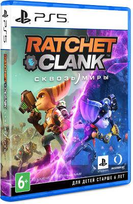 Игра Ratchet & Clank: Сквозь Миры [PS5, русская версия]