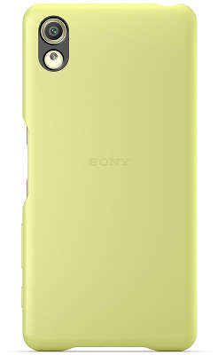 Чехол Sony Style Cover SBC30 для Sony Xperia X Performance, Golden Lime