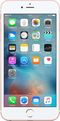 Смартфон Apple iPhone 6S Plus [MKU92RU/A] 64 GB rose gold