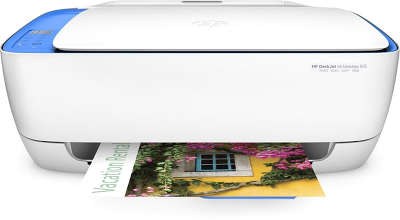 Принтер/копир/сканер F5S44C HP DeskJet Ink Advantage 3635, WiFi