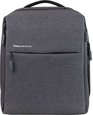 Рюкзак Xiaomi Simple Urban Life Style Backpack, Dark Gray