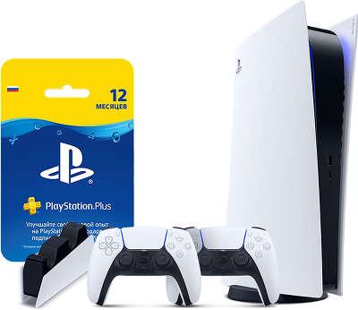 Консоль Sony PlayStation 5 Digital edition в комплекте c DualSense™, зарядной станцией и PS+12мес