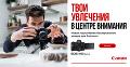 Новая камера Canon EOS-M50 Mark II уже в продаже!